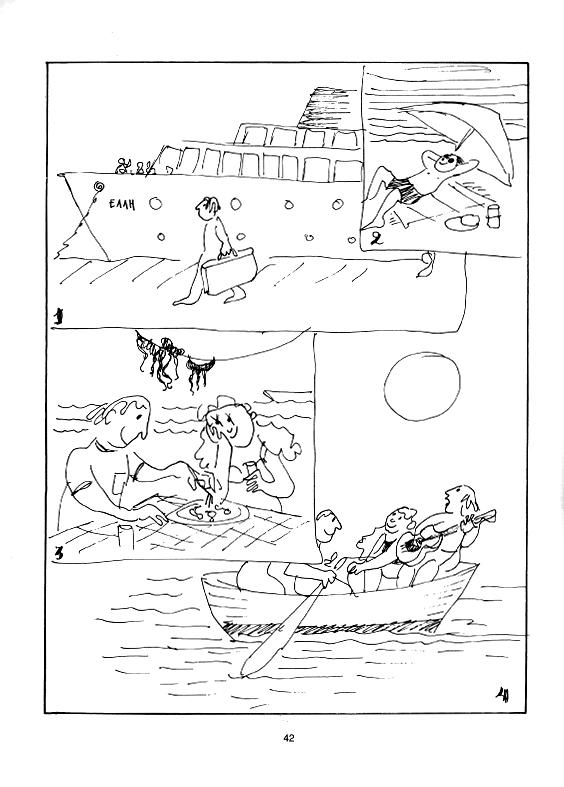 Τετράδιο Ασκήσεων 1 - Σελίδα 42